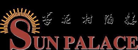 Chinees Restaurant Sun Palace te Staphorst